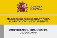 confederacion-hidrografica-del-guadiana